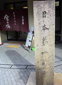 20051018_1428_0000.jpg